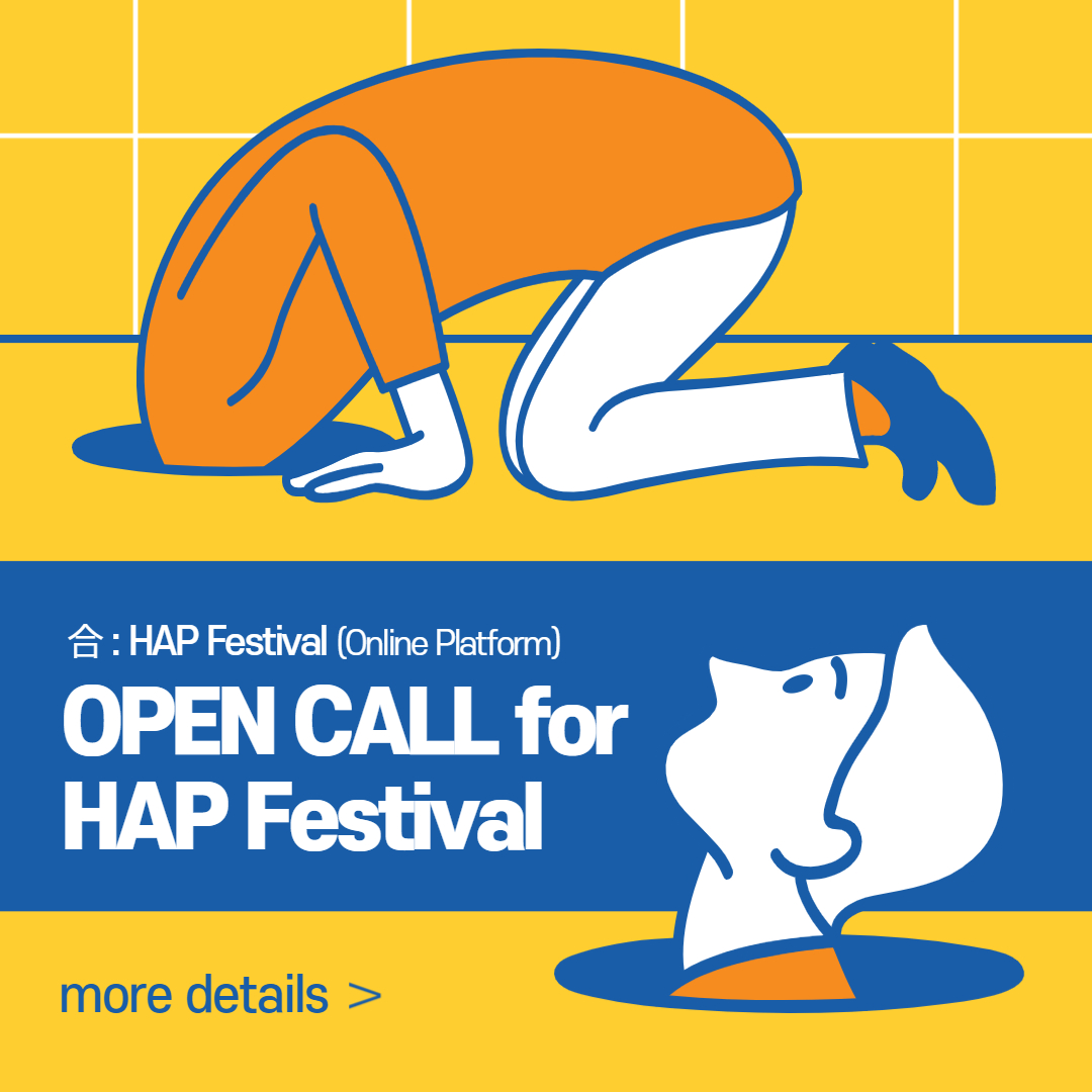 HAP Festival  Participation